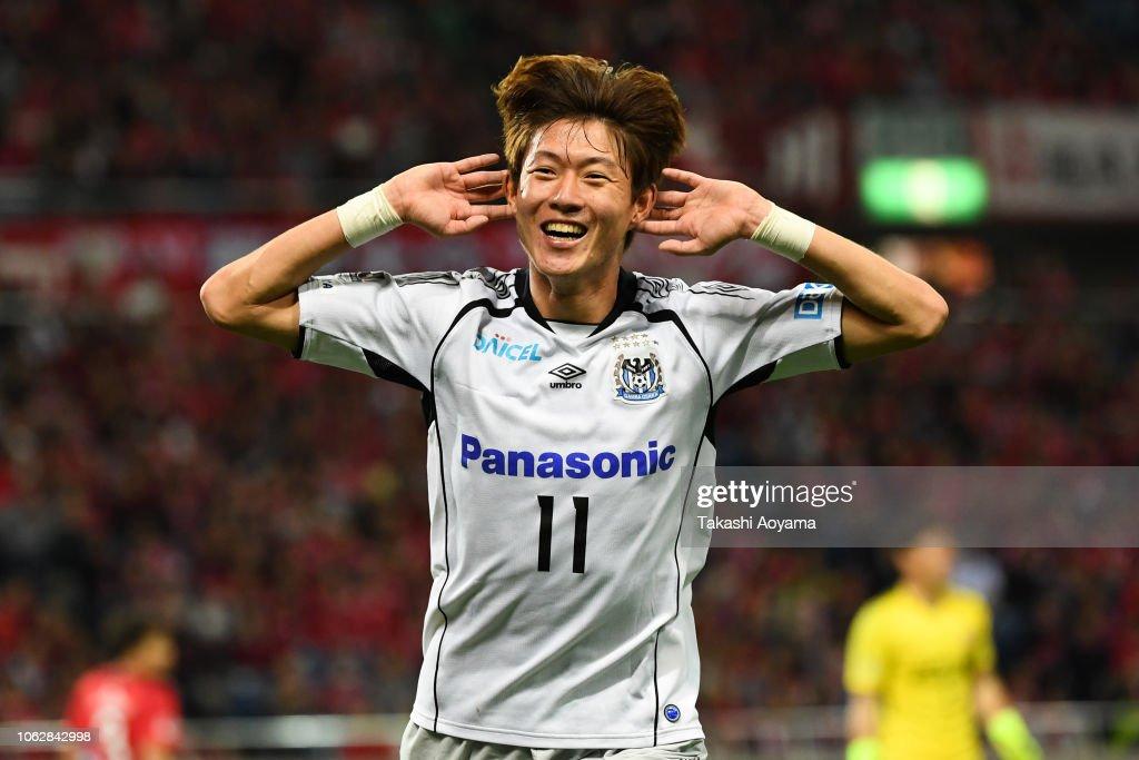 Urawa Red Diamonds v Gamba Osaka - J.League J1 : News Photo