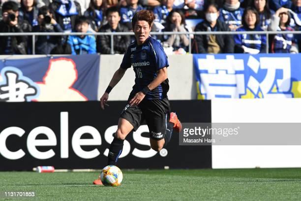 Hwang Ui Jo of Gamba Osaka in action during the JLeague J1 match between Gamba Osaka and Yokohama FMarinos at Panasonic Stadium Suita on February 23...
