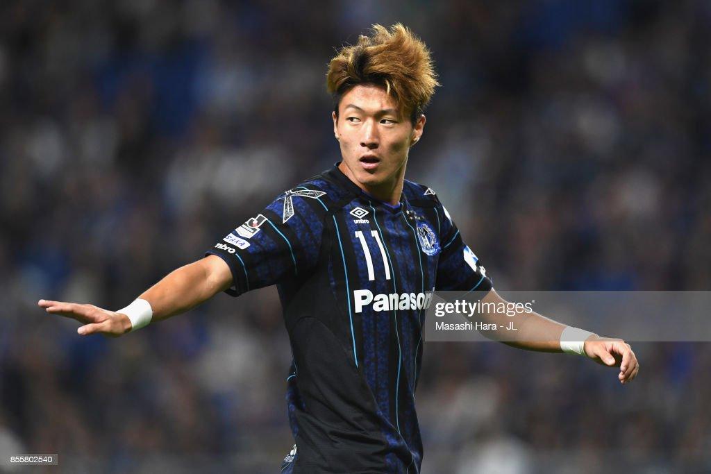 Gamba Osaka v Yokohama F.Marinos - J.League J1 : News Photo