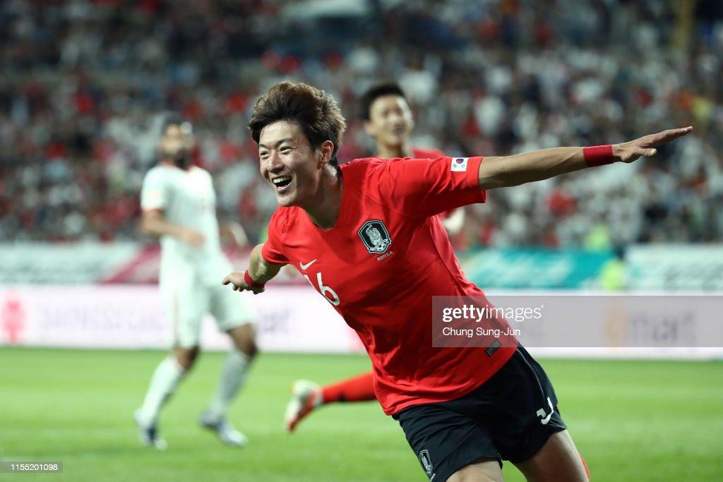 South Korea v Iran - International Friendly : News Photo