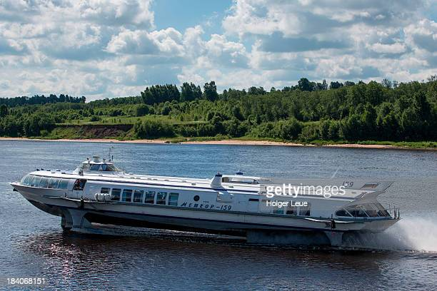 Hydrofoil boat on Volga river