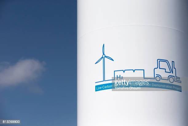 A hydrogen storage tank stands at the Hama Wing wind power station during a media tour of a lowcarbon hydrogen supply chain demonstration project on...