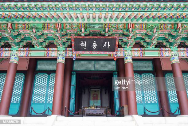 Hyeonchungsa, Asan, South Chungcheong Province