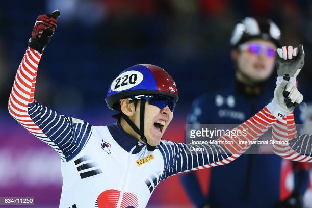 Hyo Been Lee of Korea celebrates in the Men's 1000m final during day one of the ISU World Cup Short Track at Minsk Arena on February 11 2017 in Minsk...