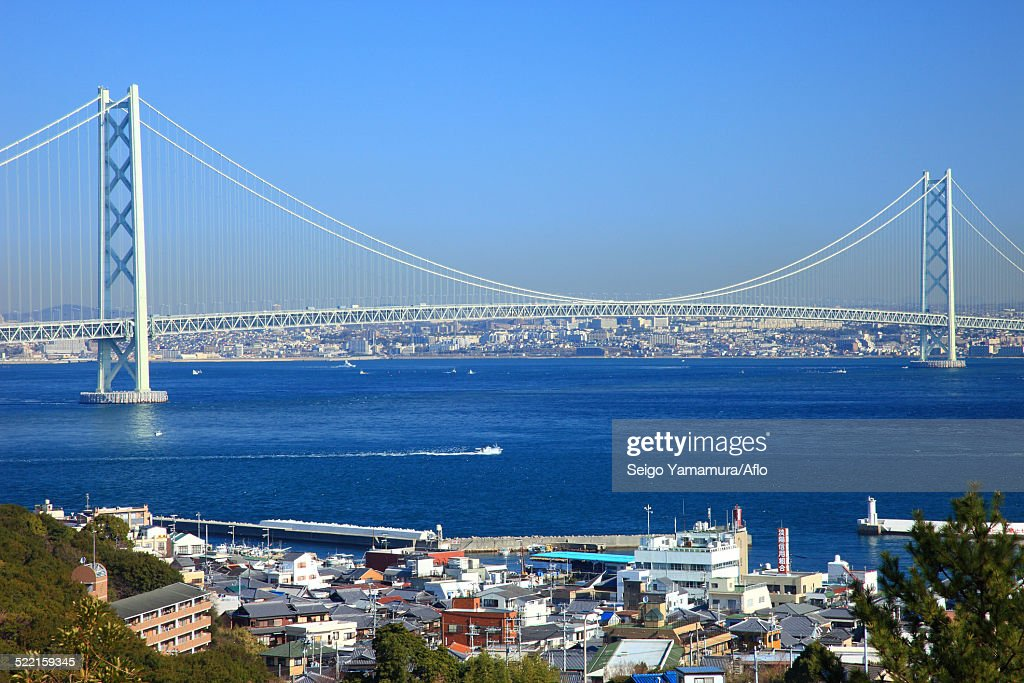 Hyogo prefecture japan stock photo getty images hyogo prefecture japan stock photo publicscrutiny Choice Image