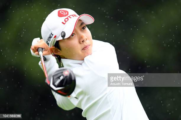 HyoJoo Kim of South Korea hits her tee shot on the 12th hole during the first round of the Japan Women's Open Golf Championship at Chiba Country Club...