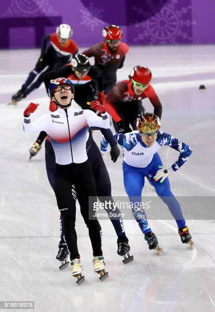 Hyojun Lim of Korea celebrates winning the gold medal after beating Sjinkie Knegt of the Netherlands and Semen Elistratov of Olympic Athlete from...