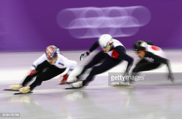Hyojun Lim of Korea competes during the Men's 1500m Short Track Speed Skating qualifying on day one of the PyeongChang 2018 Winter Olympic Games at...