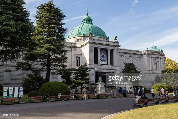 Hyokeikan Tokyo National Museum collects and displays a comprehensive collection of art and antiquities from Japan and other Asian countries The...