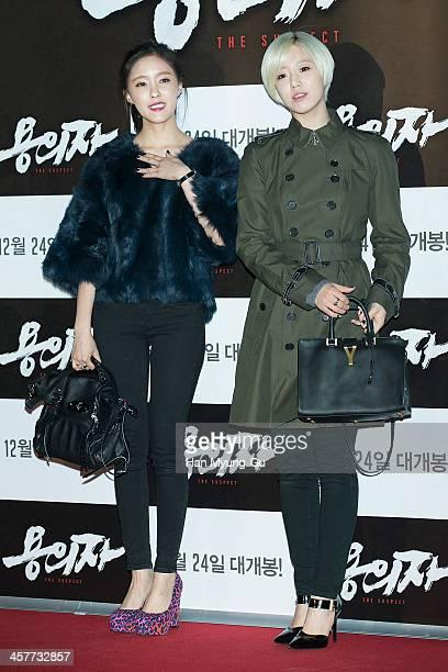 Hyomin and Eunjung of South Korean girl group Tara attend The Suspect VIP screening at COEX Mega Box on December 17 2013 in Seoul South Korea The...