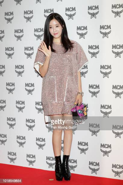 Hyomin of South Korean girl group T-ara attends the photocall for MCM at the Lotte Department Store on August 17, 2018 in Seoul, South Korea.