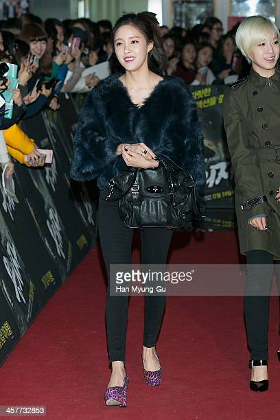 Hyomin of South Korean girl group Tara attends The Suspect VIP screening at COEX Mega Box on December 17 2013 in Seoul South Korea The film will open...