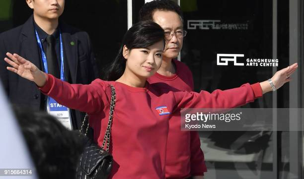 Hyon Song Wol head of North Korea's Samjiyon art troupe waves to a crowd gathered outside a concert hall in Gangneung South Korea on Feb 8 2018...