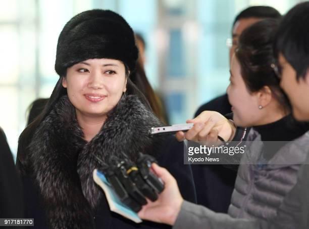 Hyon Song Wol head of North Korea's Samjiyon Orchestra arrives at Dorasan northern South Korea prior to returning to North Korea on Feb 12 2018...