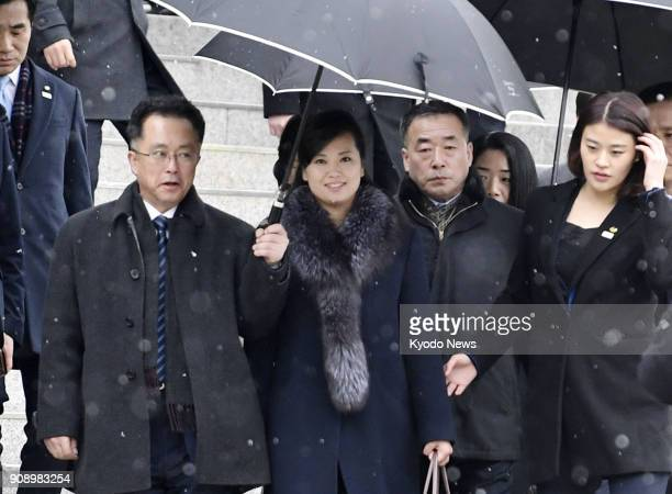 Hyon Song Wol head of North Korea's Samjiyon Orchestra is pictured outside the National Theater of Korea in Seoul on Jan 22 during her stay in South...