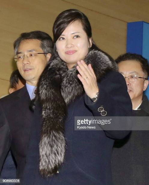 Hyon Song Wol head of North Korea's Samjiyon Orchestra is pictured after she wrapped up a trip to Seoul on Jan 22 2018 She visited the South Korean...