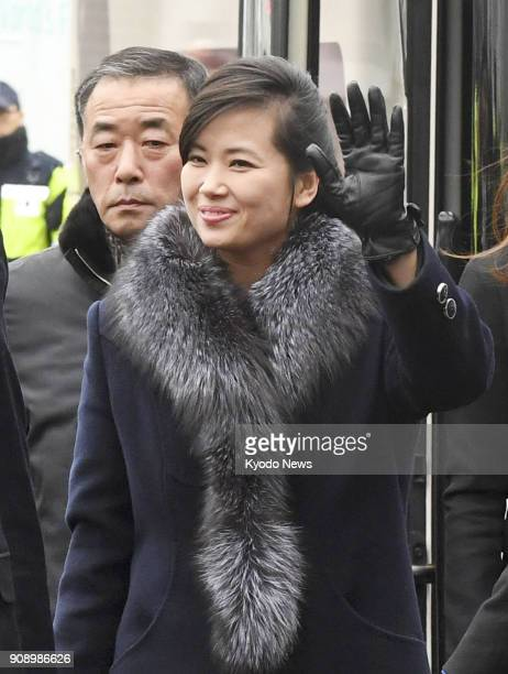 Hyon Song Wol head of North Korea's Samjiyon Orchestra waves to a crowd gathered at a gymnasium in Seoul on Jan 22 a during her stay in South Korea...