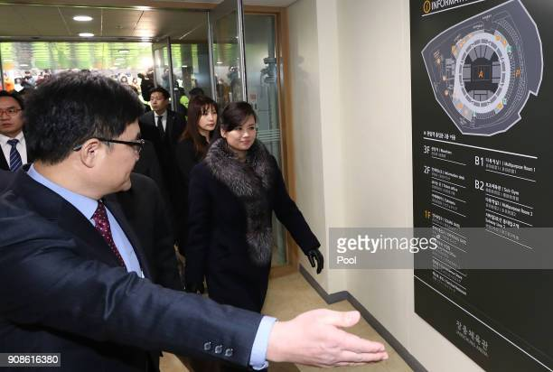 Hyon Songwol head of the North Korea's Samjiyon Orchestra arrives for inspect venues the gymnasium for art performances at Pyeongchang 2018 Winter...