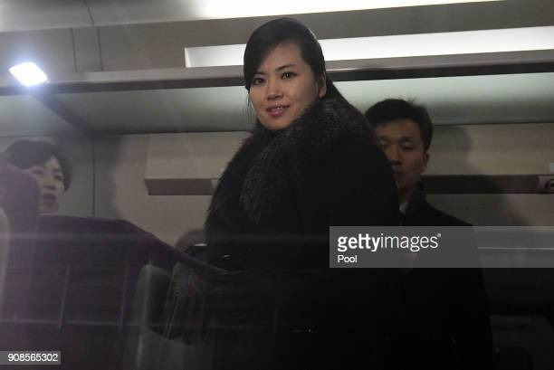 Hyon Song-wol, head of the North Korea's Samjiyon Orchestra, boards a train to Seoul at Gangneung station to check the venues for its proposed art...