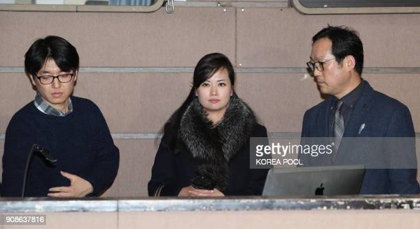 Hyon SongWol leader of North Korea's popular Moranbong band inspects the Korea National Theater which plans to host musical concerts during the...