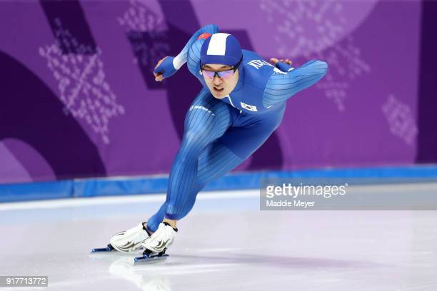 HyongJun Joo of Korea competes during the Men's 1500m Speed Skating on day four of the PyeongChang 2018 Winter Olympic Games at Gangneung Oval on...