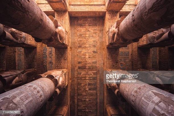 hypostyle hall, dendera temple, egypt - egyptian god stock pictures, royalty-free photos & images