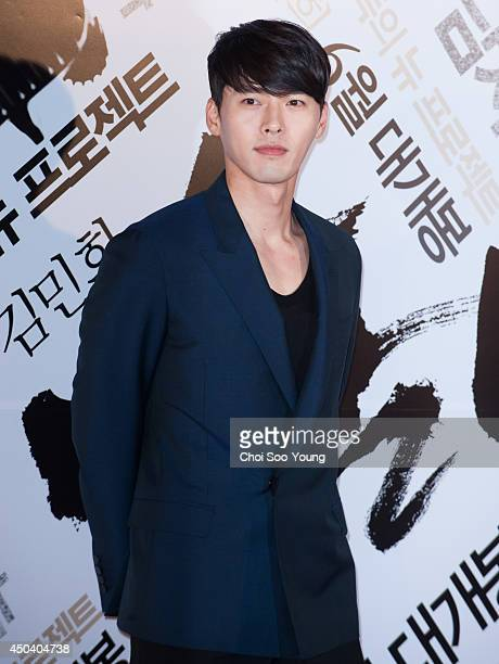 Hyun Bin attends the movie 'No Tears for the Dead' VIP premiere at Yeongdeungpo CGV on May 30 2014 in Seoul South Korea