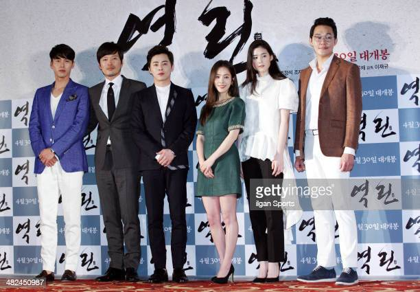 Hyun Bin Jung JaeYoung Jo JeongSeok Han JiMin Jung EunChae and Park SungWoong attend the movie 'The King's Wrath' press conference at Lotte Cinema on...