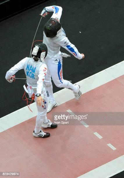 Hyun Hee NAM Quart de Finale Fleuret / Corinne MAITREJEAN Quart de Finale Fleuret Quart de Finale Fleuret Championnats du Monde d Escrime 2010 Grand...