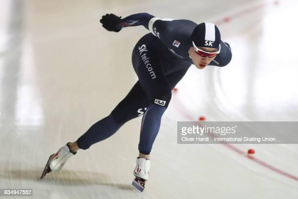 Hyun Min Oh of Korea competes in the Men Jun 3000m race during the ISU Junior World Cup Speed Skating Day 1 at the Gunda Niemann Stirnemann Stadium...