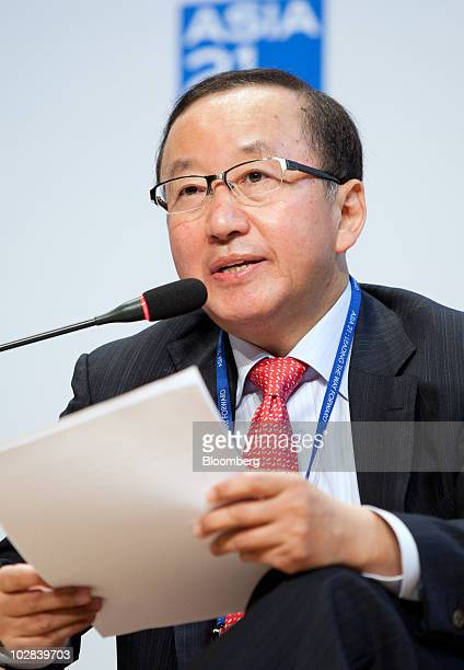 Hyun Oh Seok, president of the Korea Development Institute, speaks at a conference hosted by South Korea's government and the International Monetary...