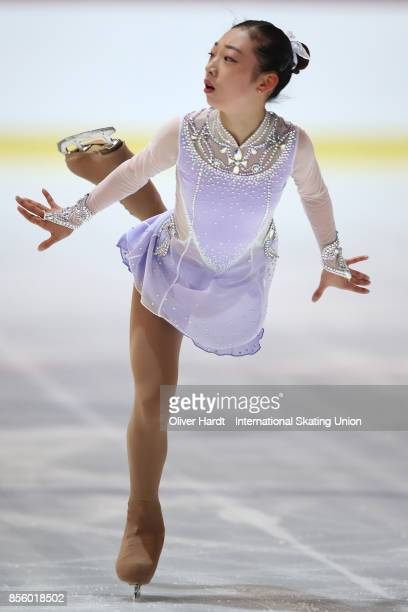 Hyun Soo Lee of Korea performs in the Junior Ladies Free Skating Program during day four of the ISU Junior Grand Prix of Figure Skating at Dom...