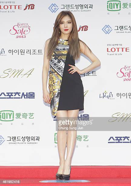 HyunA of 4minute arrives for the 24th Seoul Music Awards at the Olympic Park on January 22 2015 in Seoul South Korea