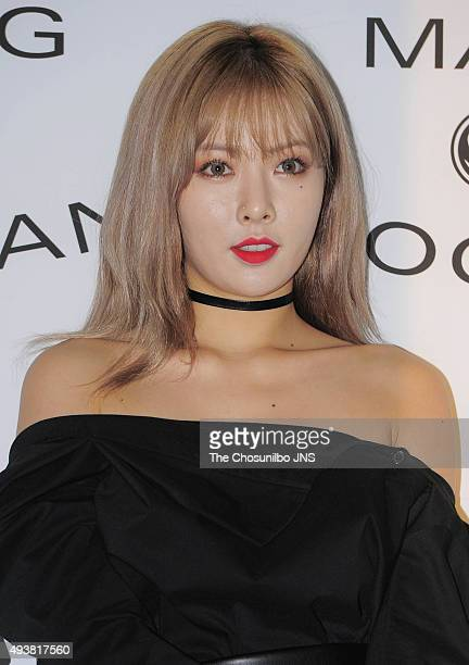 Hyuna of 4Minute attends the 2016 S/S collection of MagLogan at JW Marriott on October 21 2015 in Seoul South Korea
