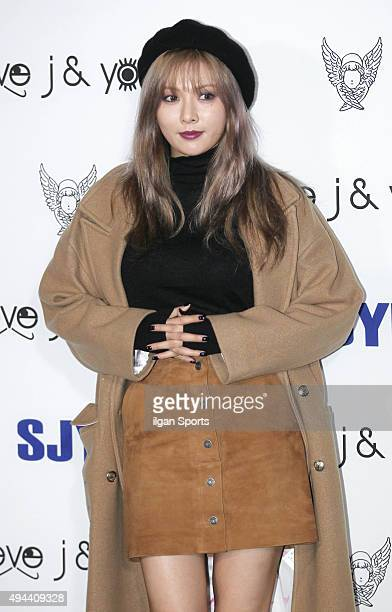 Hyuna of 4Minute attends the 2016 S/S collection of Steve JYoni P at Euljiro on October 16 2015 in Seoul South Korea
