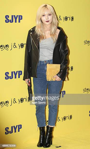 HyunA of 4minute poses for photographs during the SJYP flagship store opening event at Sinsadong on September 9 2015 in Seoul South Korea