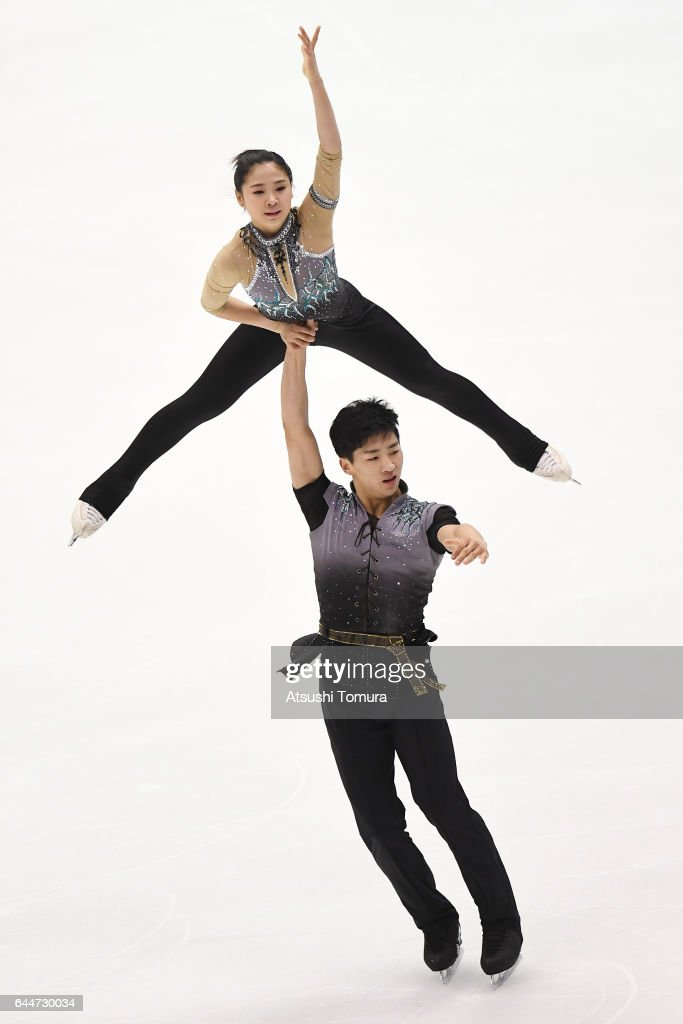 Hyungtae Kim and Su Yeon Kim of South Korea compete in the figure skating pairs short program on the day seven of the 2017 Sapporo Asian Winter Games at Makomanai indoor skating rink on February 24, 2017 in Sapporo, Japan.