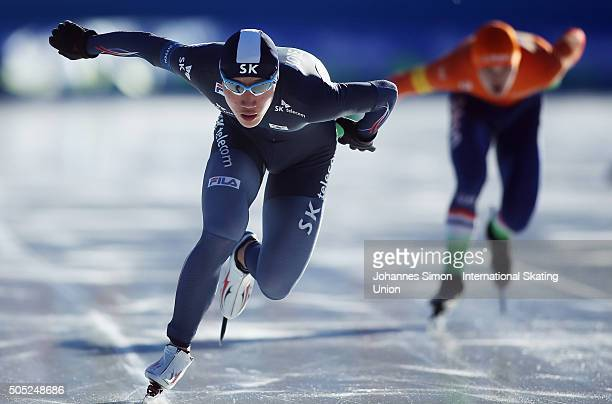 HyunMin Oh of Korea participates in the men 1500 m heats during day 1 of ISU speed skating junior world cup at ice rink Pine stadium on January 16...