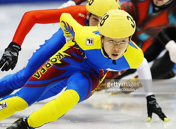 Hyun-Soo Ahn of South Korea skates in the men's 1500m Semi-finals of the short track speed skating at the Olympic Ice Center, 20 February 2002 during...