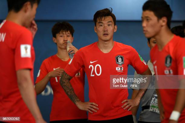 Hyunsoo Jang of Korea Republic looks on from the tunnel at half time during the 2018 FIFA World Cup Russia group F match between Korea Republic and...