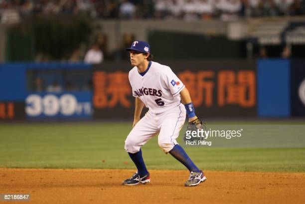Ian Kinsler of the Texas Rangers fields during the 79th MLB AllStar Game at the Yankee Stadium in the Bronx New York on July 15 2008 The American...