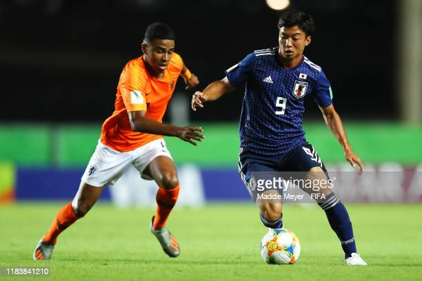 Ian Maatsen of Netherlands defends Yamato Wakatsuki of Japan during the Group D Match between Japan and Netherlands in the FIF U-17 World Cup Brazil...
