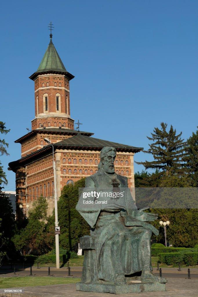 Iasi city in Romania : Stock-Foto