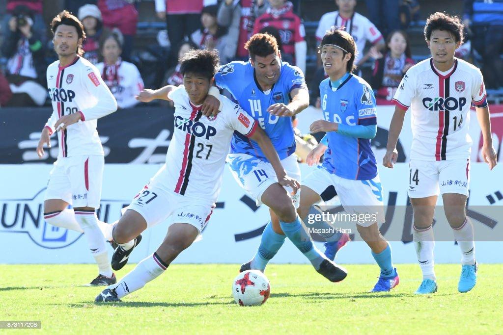 Yokohama FC v Fagiano Okayama - J.League J2 : ニュース写真