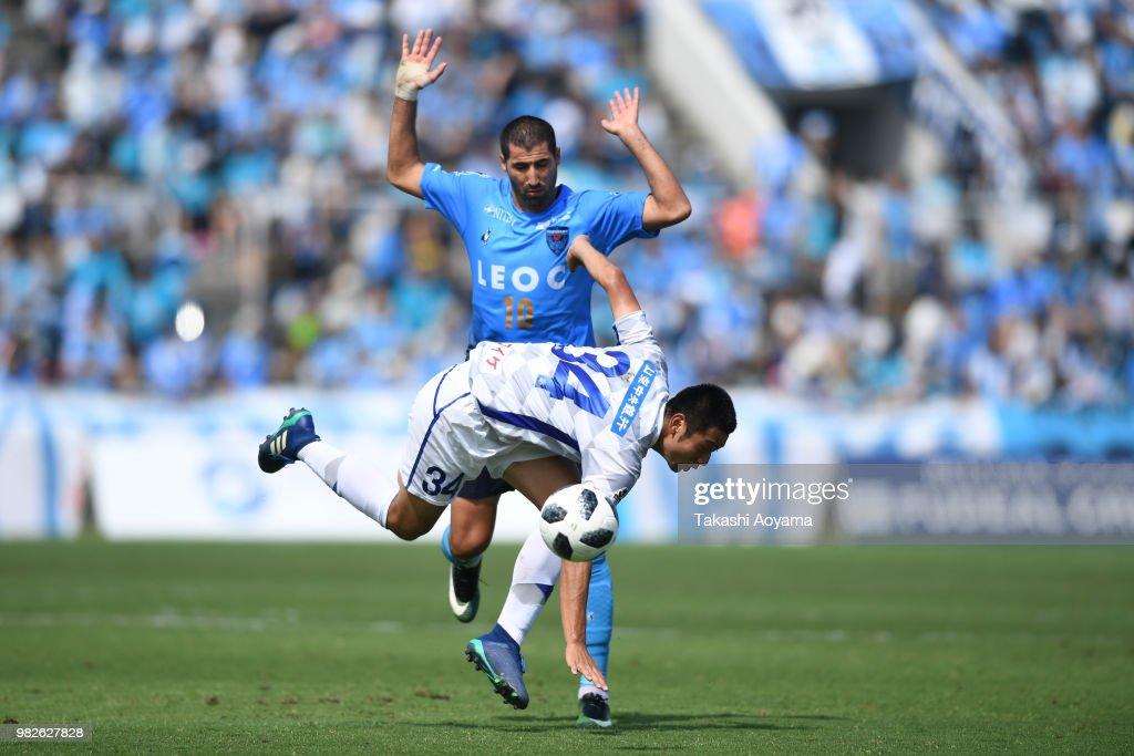 Yokohama FC v Ventofret Kofu - J.League J2