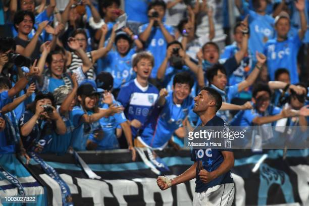Ibba of Yokohama FC celebrates the third goal during the JLeague J2 match between Yokohama FC and FC Gifu at Nippatsu Mitsuzawa Stadium on July 21...