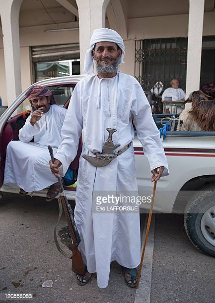 Ibra Oman on December 16 2009 The curved dagger the khanjar is a distinguishing feature of the Omani personality as well as an important symbol of...