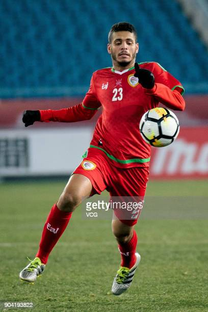 Ibrahim Al Sawwafi of Oman reacts during the AFC U23 Championship Group A match between Oman and Qatar at Changzhou Olympic Sports Center on January...