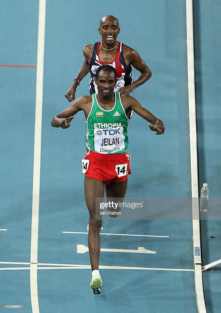 13th IAAF World Athletics Championships Daegu 2011 - Day Two : News Photo