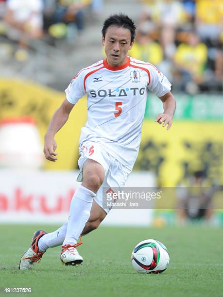 Ibuki Fujita of Ehime FC in action during the JLeague Division2 match between JEF United Chiba and Efime FC at Fukuda Denshi Arena on October 4 2015...